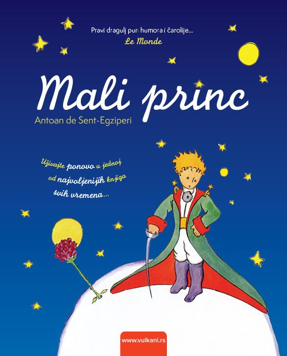 MALI-PRINC-TP-000002059155