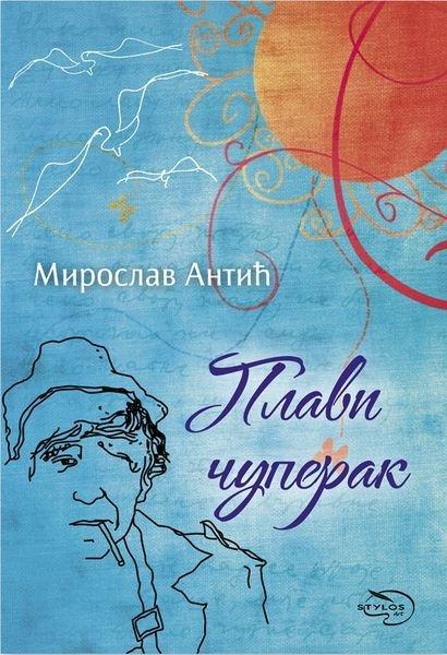 plavi-cuperak-miroslav-anti