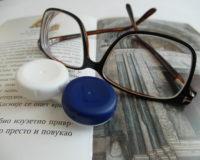 Sve prednosti i mane nošenja kontaktnih sočiva