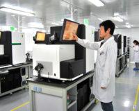 Da li znate koja je najsavremenija genetska laboratorija na svetu?