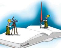 Danas je međunarodni dan pismenosti. Ovo su najčešće pravopisne greške!